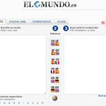 Traductor El Mundo: Excelente traductor online en diferentes idiomas