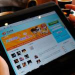 ¿Qué es y cómo funciona Weibo?